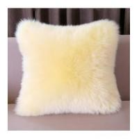 Buy cheap Cushion China Supplier Colorized Real Mink Fur Decorative Pillow from Wholesalers