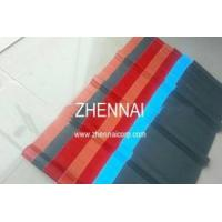 Buy cheap Roofing PVC roofing sheet 2 layer from Wholesalers