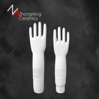 Buy cheap Porcelain Glove Molds Household Glove Moulds from Wholesalers