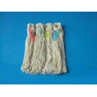 Buy cheap SALTED SHEEP CASING from Wholesalers