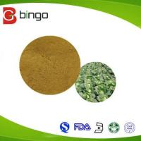 Buy cheap Vegetable Powder from Wholesalers