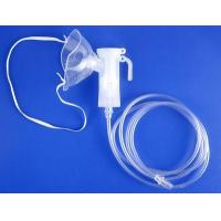 Buy cheap Nebulizer Disposable Nebulizer Mask from wholesalers