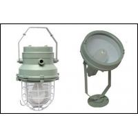 Buy cheap Flameproof Light Fittings from Wholesalers