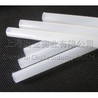 Buy cheap Nylon 6 Hose Nylon 6 Hose from wholesalers