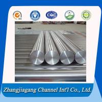 Buy cheap Titanium & nickel products astm b348 gr2 titanium bar from Wholesalers