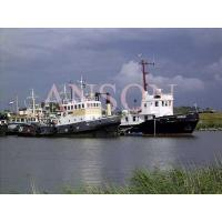 Buy cheap ship building plate from Wholesalers