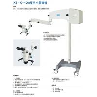 XT-X-12A Dental And Department Of