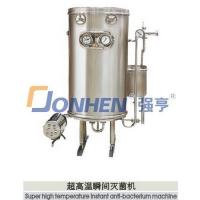 Ultra - high temperature instantaneous sterilizer