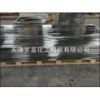 Buy cheap RUBBER PRODUCT from Wholesalers