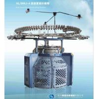 High Speed One-sided Knitting Machine
