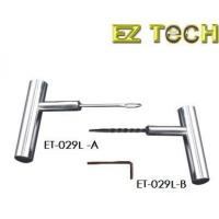 Buy cheap Repairs ET-029A 029B from Wholesalers