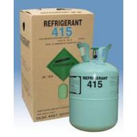 China Refrigerant-Freon-Gas P/NAB221--R-134A replacement(cheap) on sale
