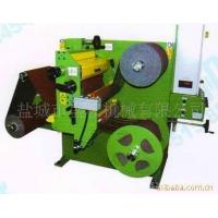 Laminating Machine Direct supply type SH-450 a sandpaper emery cloth Slitter Slitter map cloth slit