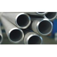 Buy cheap Seamless & Welded Tubes & 'U' Tubes from Wholesalers