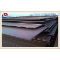 Buy cheap Alloy steel plate from Wholesalers