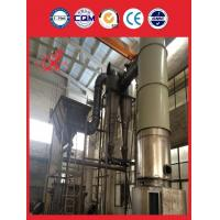 Buy cheap powdered styrene-butadiene rubber Industrial Flash Dryer Equipment from Wholesalers