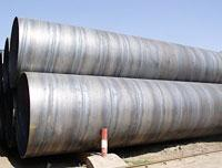 Spiral Welded Pipe ( SSAW)