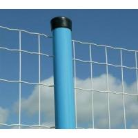 Buy cheap Steel Post Round and Square Steel Post from Wholesalers