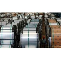 Buy cheap S235JR Carbon steel plate from Wholesalers