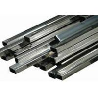 Buy cheap Steel square and rectangular pipe from Wholesalers