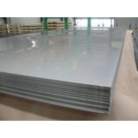 Buy cheap GRADE A32 Shipbuilding angle steel bar from Wholesalers