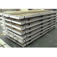 Buy cheap 40cr cr40 41cr4 scr440 5140 steel specification from Wholesalers