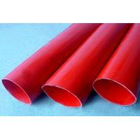 Buy cheap Polyurethane Hose Tugging oil bag from Wholesalers