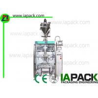 Buy cheap bag packing machine vertical pillow bag packing machine for spices 5.5KW PLC servo system from Wholesalers