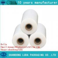 Buy cheap Transparent tray plastic packaging film factory direct sales from Wholesalers