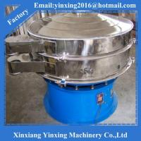 Buy cheap Vibration Separator Machine from Wholesalers