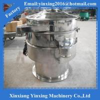 Buy cheap Vibration Classifier Machine from Wholesalers