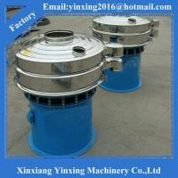 Buy cheap Vibrating Classifier Equipment from Wholesalers