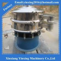 Buy cheap Vibrating Separator Equipment from Wholesalers