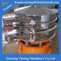Buy cheap Vibrating Sieve Equipment from Wholesalers