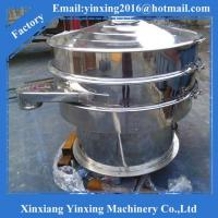 Buy cheap Vibrating Screen Equipment from Wholesalers