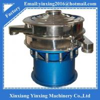 Buy cheap Vibrating Shaker Equipment from Wholesalers