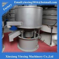 Buy cheap Vibrating Sifter Equipment from Wholesalers