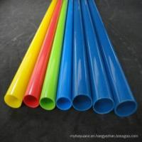 China List Of Electrical Plastic PVC Pipe With Competitive Price factory