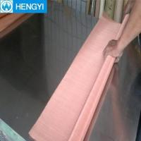 Buy cheap 8mm Steel Bar Fire Proof Wire Brass Screen Mesh from Wholesalers