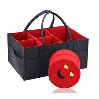Buy cheap Can be customized Felt baby diaper caddy organizer from Wholesalers