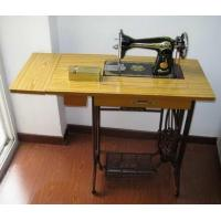 Buy cheap Sewing Machine New Butterfly brand JA-1 ,2-Drawer Table & 15kg/se from Wholesalers