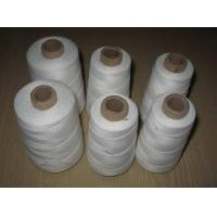 Buy cheap Sewing Machine GK26/NP-7A Bag Closer Sewing Thread from Wholesalers