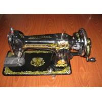 Buy cheap Sewing Machine New Butterfly brand JB1-1 head from Wholesalers