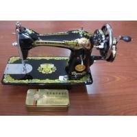 Buy cheap Sewing Machine New Butterfly brand JA2-2 head with Metal Handle from Wholesalers