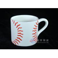 Buy cheap Baseball ceramic collection from Wholesalers