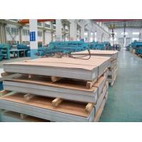 Buy cheap Hot Sale Low Price low alloy high strength steel plate 18mm thick corten steel from Wholesalers