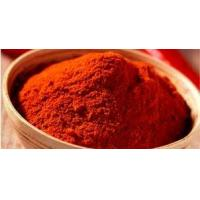 Buy cheap Chilli Powder from Wholesalers