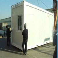 Buy cheap Prefab Shipping Container Homes Prefab Container Homes from Wholesalers