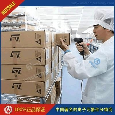 Quality electronics components :XC2VP40-6FF1152I for sale