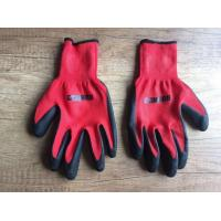 Buy cheap Latex Coated Safety Gloves from Wholesalers